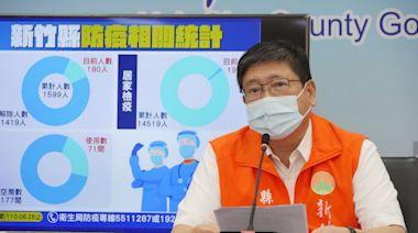 新竹縣25日增4確診 3例桃園804醫院、1例竹東長照機構