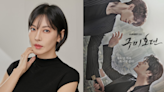 金素妍有望加盟《九尾狐傳》第二季,與李棟旭&金汎合作!