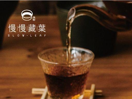 推薦十大焙茶人氣排行榜【2021年最新版】
