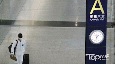 【新冠肺炎】新增4宗輸入個案均帶變種病毒 衞生署禁土耳其航空抵港14天 - 香港經濟日報 - TOPick - 新聞 - 社會