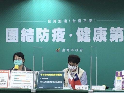 免上1922預約 台南加開第1劑BNT接種場次 - 疫苗新資訊 快速報你知 - 自由健康網