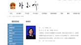 舌戰美前大使萊斯成名 中國外交部迎新「網紅」發言人趙立堅