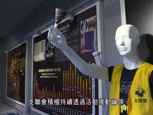 指控「旨在顛覆政權」 特首行會命令剔除支聯會公司登記 蔡耀昌批無理打壓