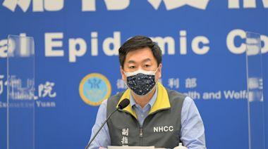 疫情期間猝死個案一律PCR檢驗 雙北地區即刻施行