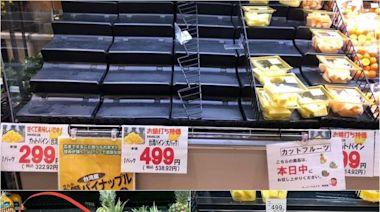 急尋台灣菠蘿 日本超市洽詢應接不暇