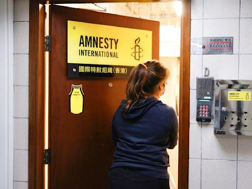 晚報:國際特赦組織指《國安法》限制工作自由,決定年底前關閉駐港辦公室 端傳媒 Initium Media