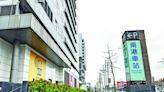 【台北】南港車站交通建設加乘 新案開價站上9字頭