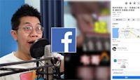 影/臉書拍賣商品文超爆笑?他虧這篇「故事性太強」