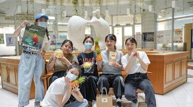 崑大公廣系打造鳳梨「守旺」品牌 推出預購制超熱賣