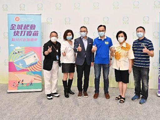 【新冠肺炎】TVB參與外展新冠疫苗接種 約280名員工接種復必泰
