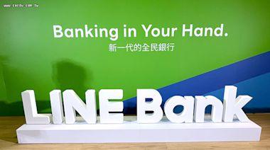 Line Bank當機2大原因 立委爆料須提供好友