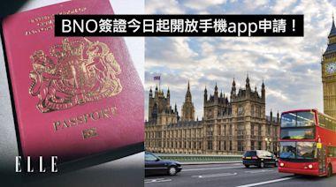 手機App及網上申請BNO簽證須知!移民英國條件+BNO Visa申請資格步驟+續領副署要求9大重點全攻略 | ELLE HK