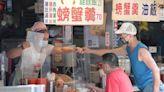 727降二級各縣市餐廳內用規定、降級措施懶人包:台北、新北、台中、高雄防疫規範 - Cool3c