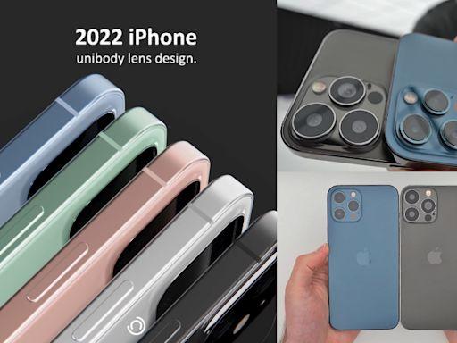 iPhone 13「最完美摩卡色」超質感實體曝光!瀏海真的縮小了,機身、鏡頭都變胖