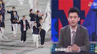影/台灣進場《騰訊》秒切 中國隊也消失急道歉:沒版權