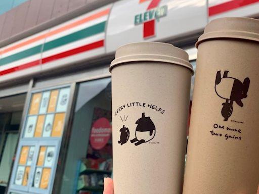 7-ELEVEN咖啡買1送1又來了!爆可愛馬來貘環保杯靠這招免費入手 | 蘋果新聞網 | 蘋果日報