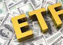 2020年台灣共有5檔ETF下市,你是否不小心踩雷?買ETF前先看懂這2種價格!