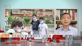 【中國評論】三孩政策/北京公租屋