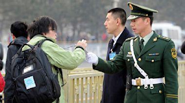 中共兩會 北京設37道安檢 周邊防線撒至山西內蒙