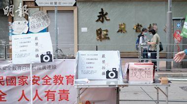 職工盟擺街站模擬選舉 有市民表示盡公民責任投票 有人稱投廢票 (18:48) - 20210417 - 港聞