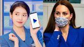 IU、凱特王妃竟「撞衫」了!網掀戰:她穿皇室藍外套比較美 - 自由電子報iStyle時尚美妝頻道