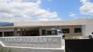 關山慈濟團隊進駐 全國第一座「池上多元照顧服務中心」啟用