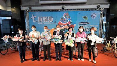 七城騎跡-中臺灣自行車共同行銷 七縣市聯合力推20條特色自行車道,加碼816項好禮!