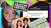 湯洛雯同網友玩「你問我答」 扮唔識馬國明轉晒口風