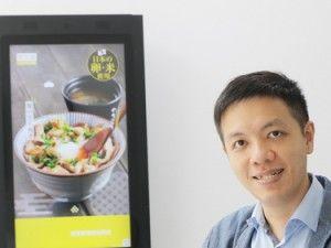 手機掃碼點餐 食客用戶飆30倍 軟建系統添埋單功能