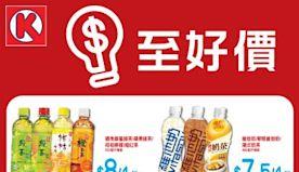 【OK便利店】零食、飲品至好價(23/09-06/10)