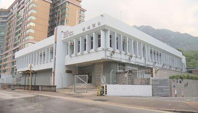 【爭崩頭】長實、華懋等16財團入標爭九龍塘廣播道豪宅地