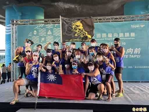台北國際龍舟錦標賽 路跑團、三鐵同好奪獎