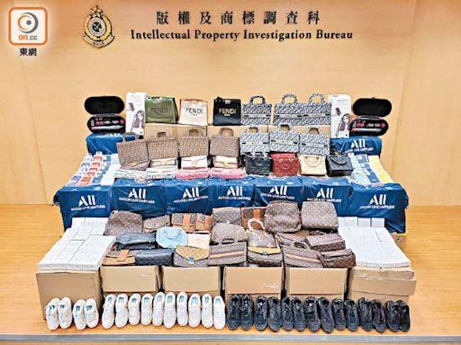 與內地澳門聯手打擊冒牌貨 香港海關檢貨值320萬元