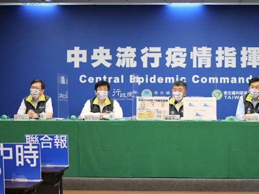 聯亞EUA怎麼還不發?陳時中:台灣法規嚴謹是世界前6 | 生活 | NOWnews今日新聞