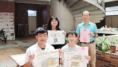 全國快速設計競賽 臺東專校土木科成績亮眼