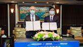 高雄法國簽署VR交流合作協議 打造高雄成臺灣XR產業實踐場地