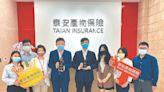 泰安產險數位創新 勇奪雙獎殊榮 - SA6 數位金融獎 - 20211014 - 工商時報