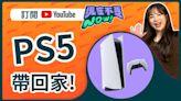 台北國際電玩展合作YouTube自製節目《共玩湯》,打造玩家娛樂新體驗