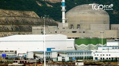 【核輻射威脅】CNN爆台山核電廠有「即時輻射威脅」 核電廠回應指環境指標正常 - 香港經濟日報 - TOPick - 新聞 - 社會