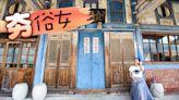 跟著《俗女2》玩台南!後壁俗女村、雙春星光帳...盤點劇中8大爆紅景點 | 蘋果新聞網 | 蘋果日報