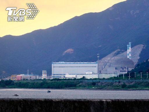 廣東台山核電廠事故 法電力集團:應關閉反應爐│TVBS新聞網