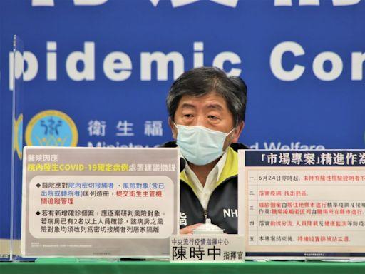 民眾預約第二劑疫苗遭取消為北農?陳時中:這是兩回事   生活   NOWnews今日新聞