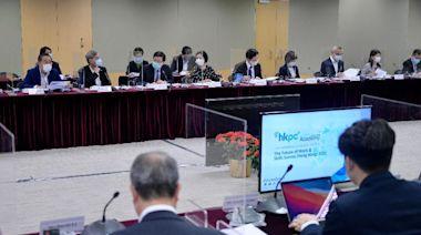 第二屆人力資源規劃委員會召開第五次會議(附圖)