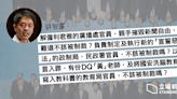 許智峯籲公眾及公務員提供資料 製作「該被制裁港官名單」 供國際社會考慮 | 立場報道 | 立場新聞