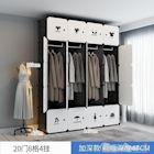 簡易衣櫃組裝塑膠衣櫥臥室省空間仿實木推拉門簡約現代經濟型衣櫃 阿宅