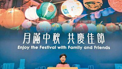 香港三個紓困計畫延長 協助企業、個人資金周轉