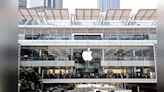 蘋果據報為iPhone 13尋找更多中國供應商 立訊精密等成供應鏈新力軍 (11:48) - 20210804 - 即時財經新聞