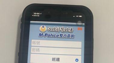 【警所虧妹】警紀渙散!不准民眾拍攝卻自拍 M-Police公器私用涉洩密 | 蘋果新聞網 | 蘋果日報