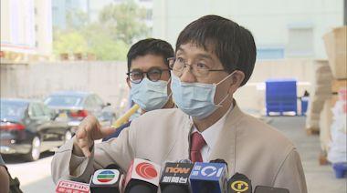 袁國勇:華大職員疑意外吸入新冠病毒DNA