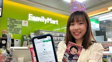 全家便利商店Fami錢包功能再升級!新增儲存禮物卡功能